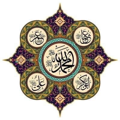 4 khulfa E Rashideen